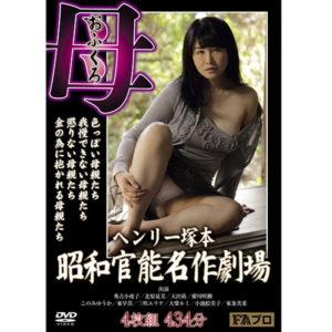 A-C-2012-MA-53789