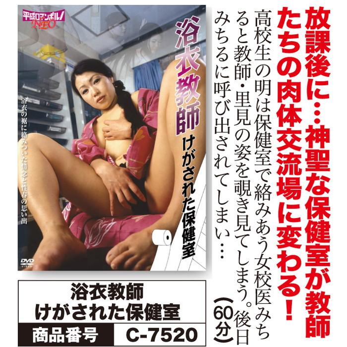 A-C-2012-A-7520