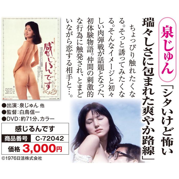 A-C-2012-A-72042