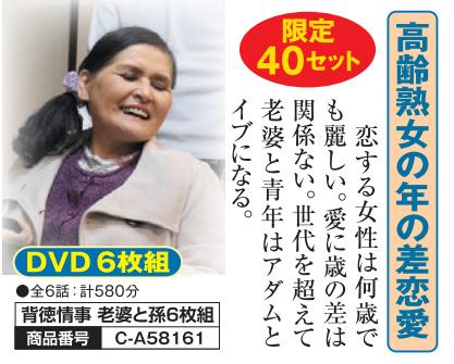 A-C-2025-MA-A58161